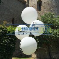 Globos gigantes 80 cm impresos con helio